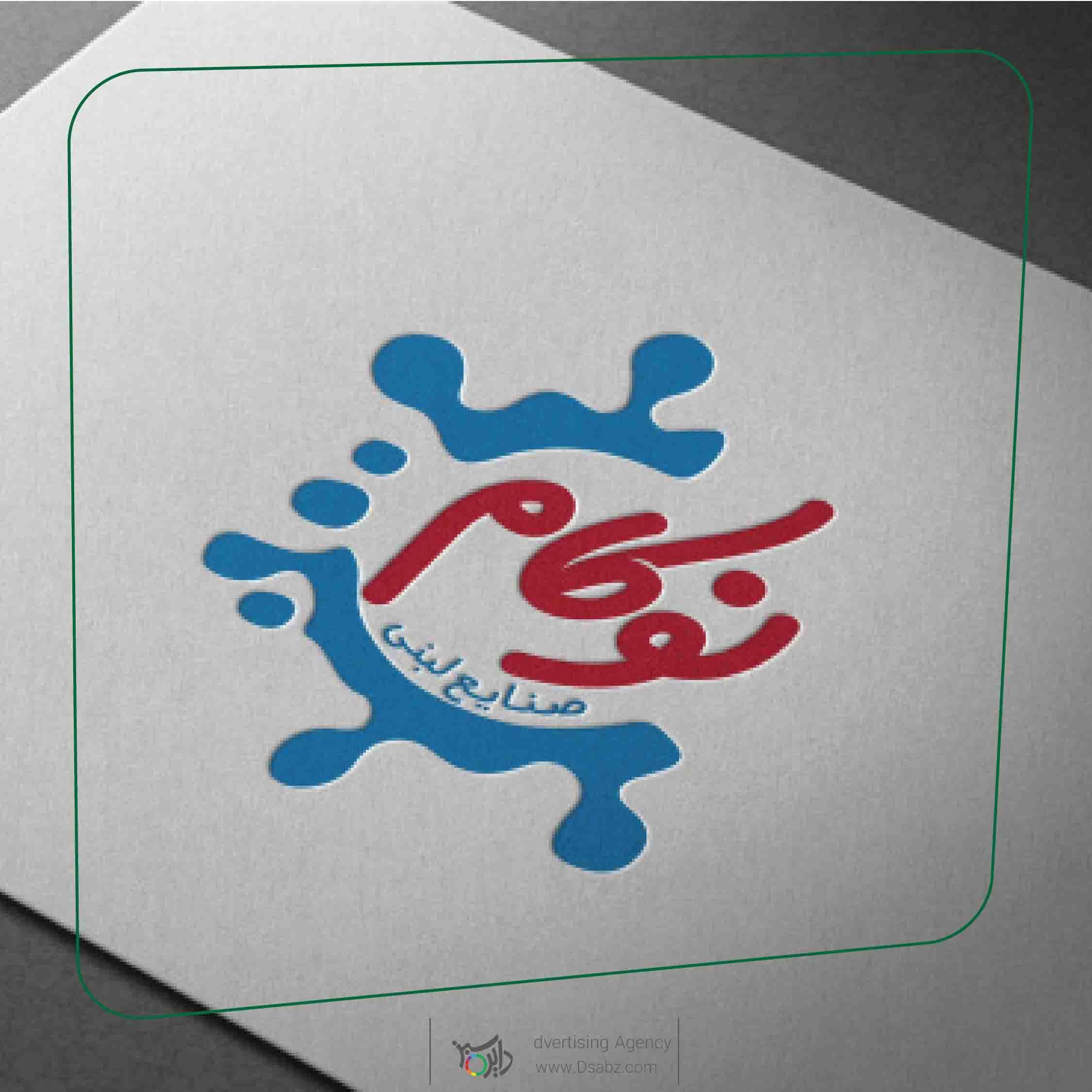 طراحی ست کامل اداری شرکت تولیدی مهندسی پرتوآ