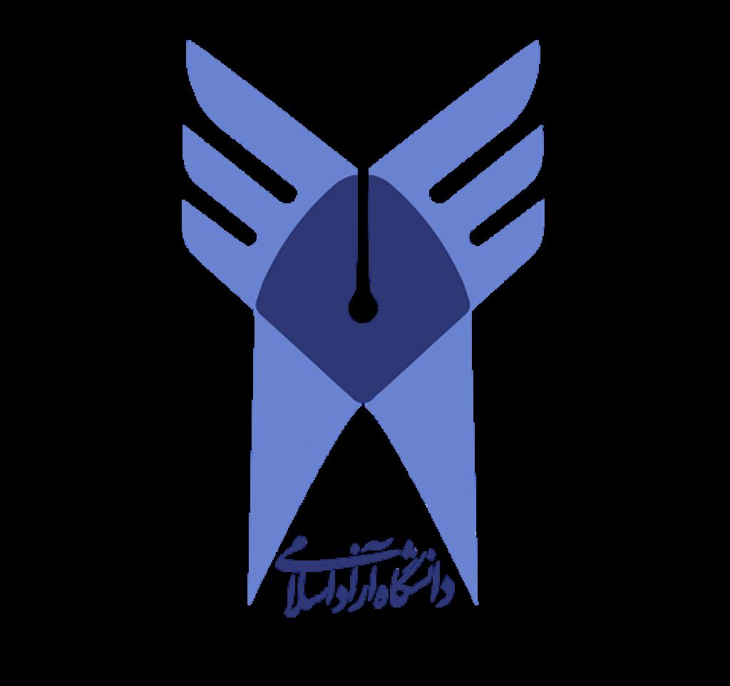 uni azad logo